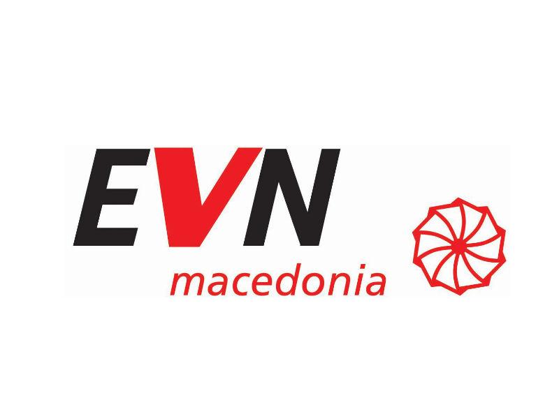 ЕВН Лого