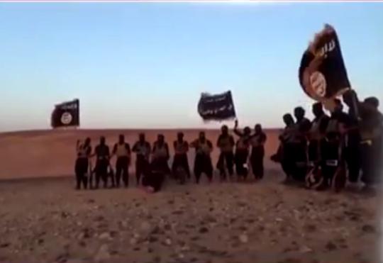 ИСИС ИД
