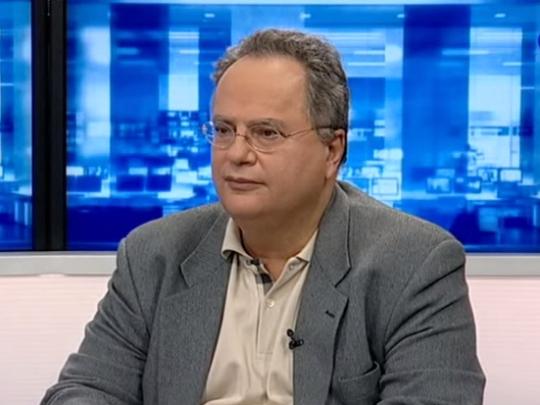 Никос Коѕиас
