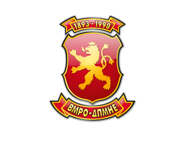 вмро-дпмне лого