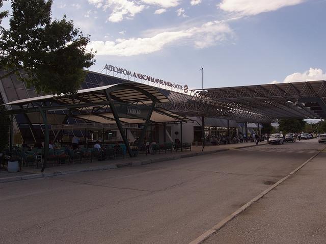 аеродром Александар Велики