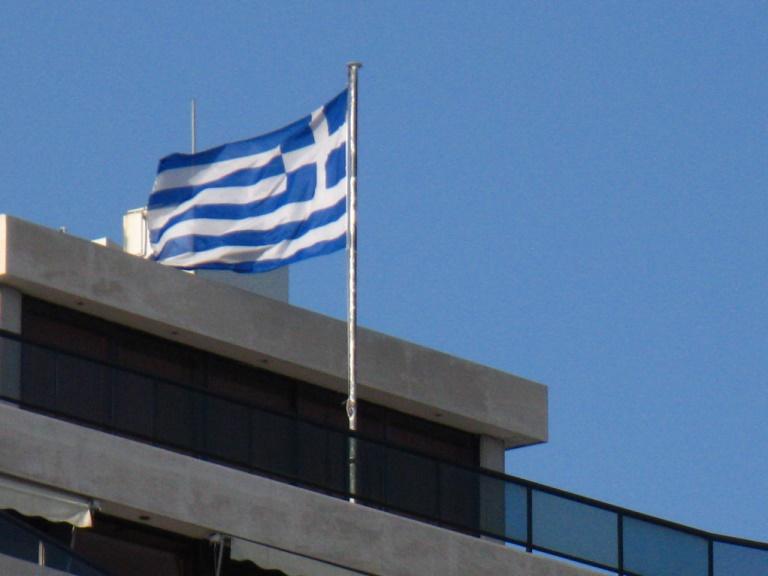 Знаме-Грција