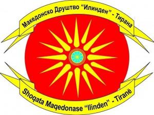 Лого на здружението Илинден од Тирана
