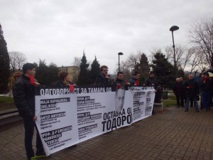 Протест-Тамара-Велес