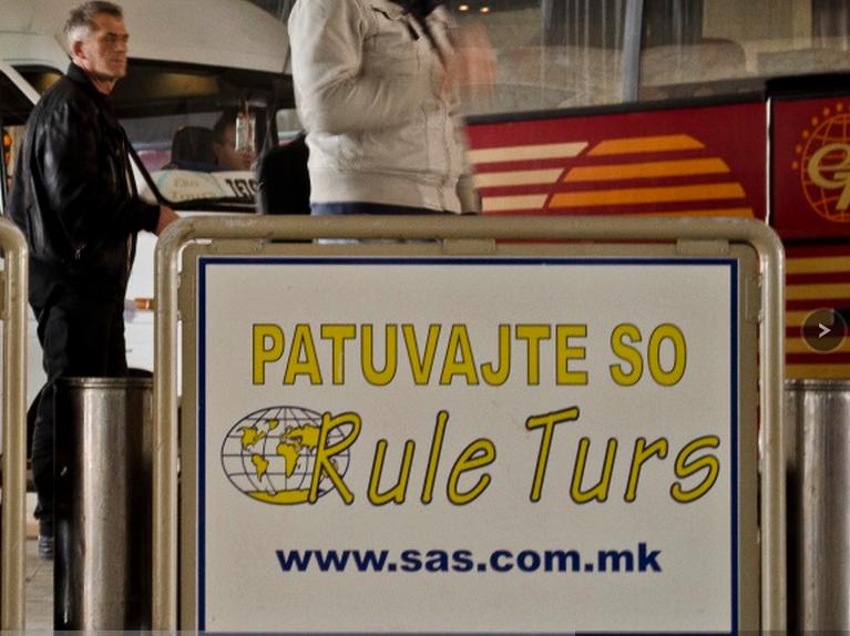 Руле Турс