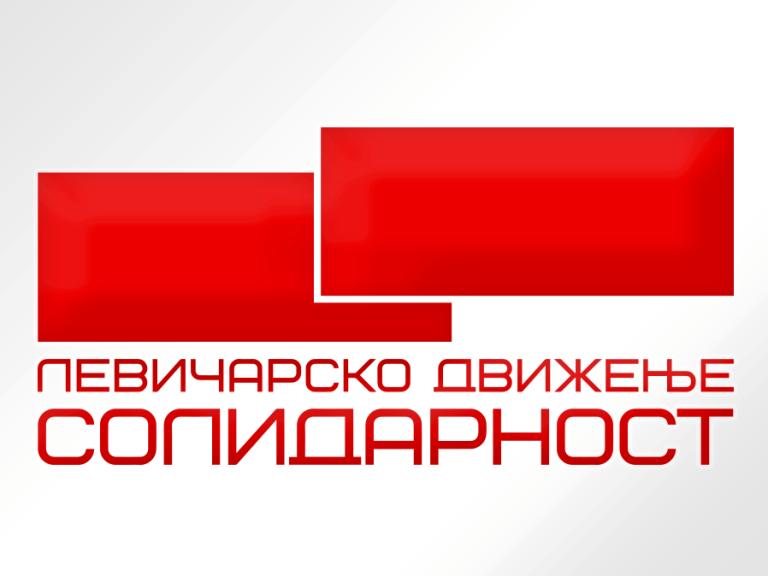 Солидарност-лого