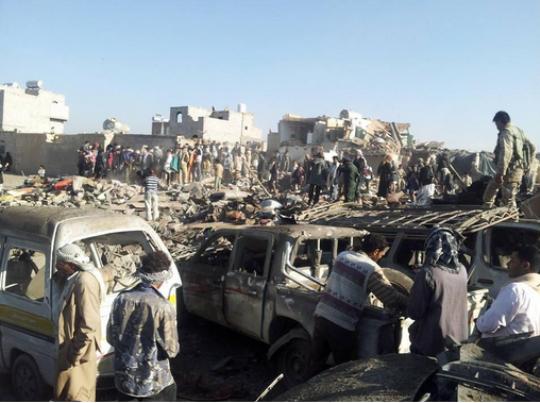 Јемен