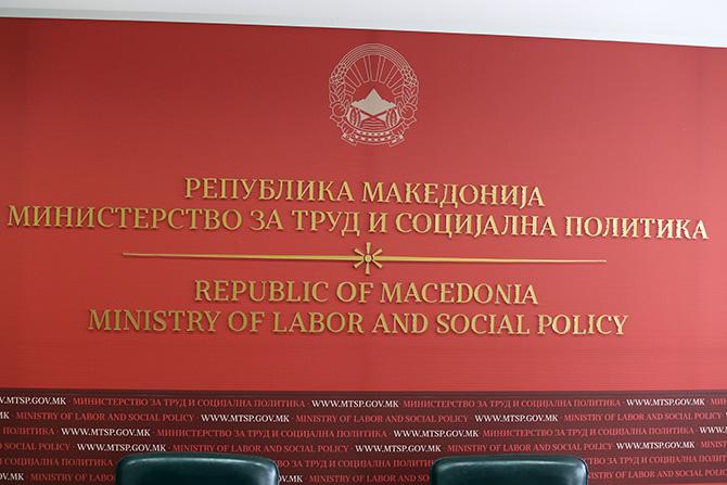 ministerstvo za trud