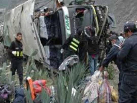 Перу автобуска несреќа