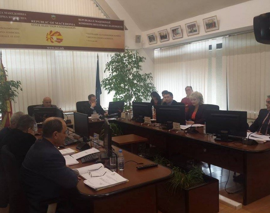 Државна Изборна Комисија
