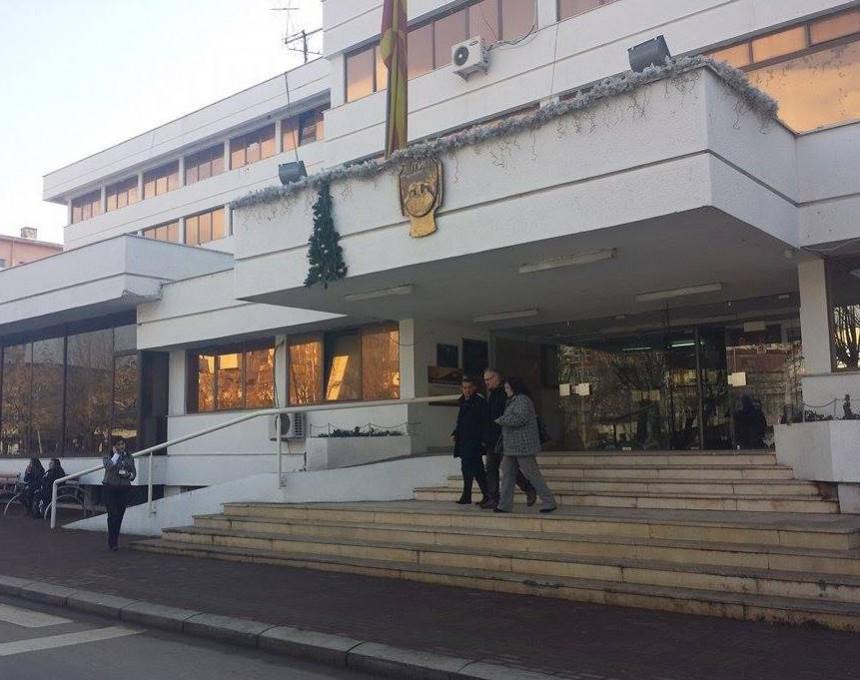 Општина-Штип