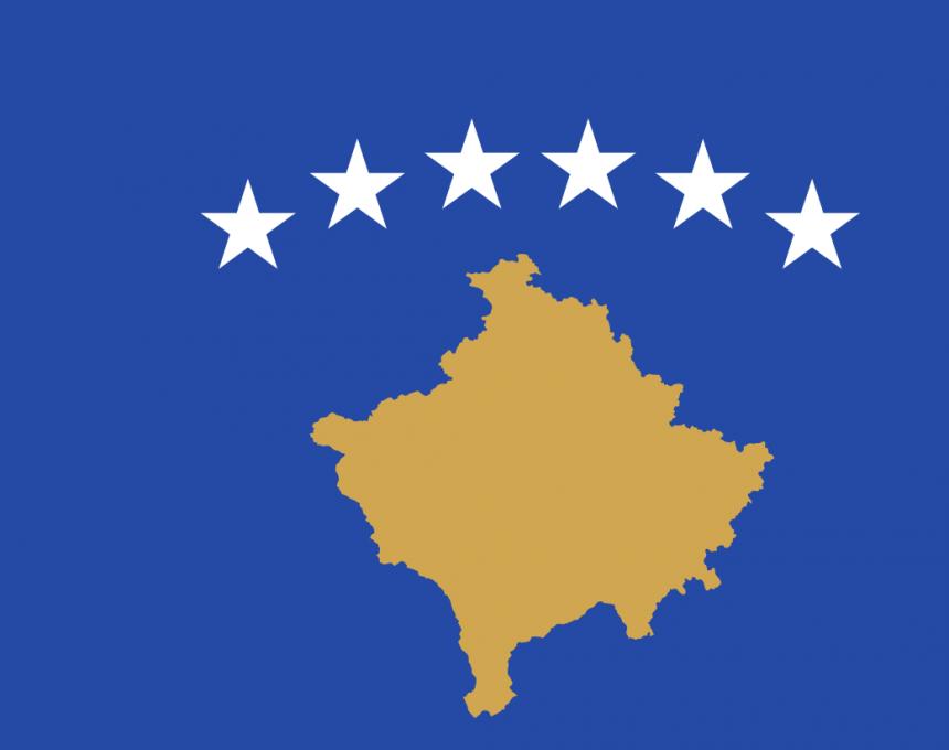 Знаме-Косово