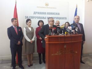 Антикорупциска комисија