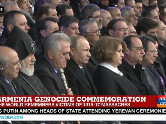 Ерменија геноцид комеморација