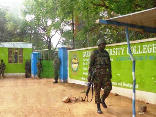 Кенија Гариса универзитет