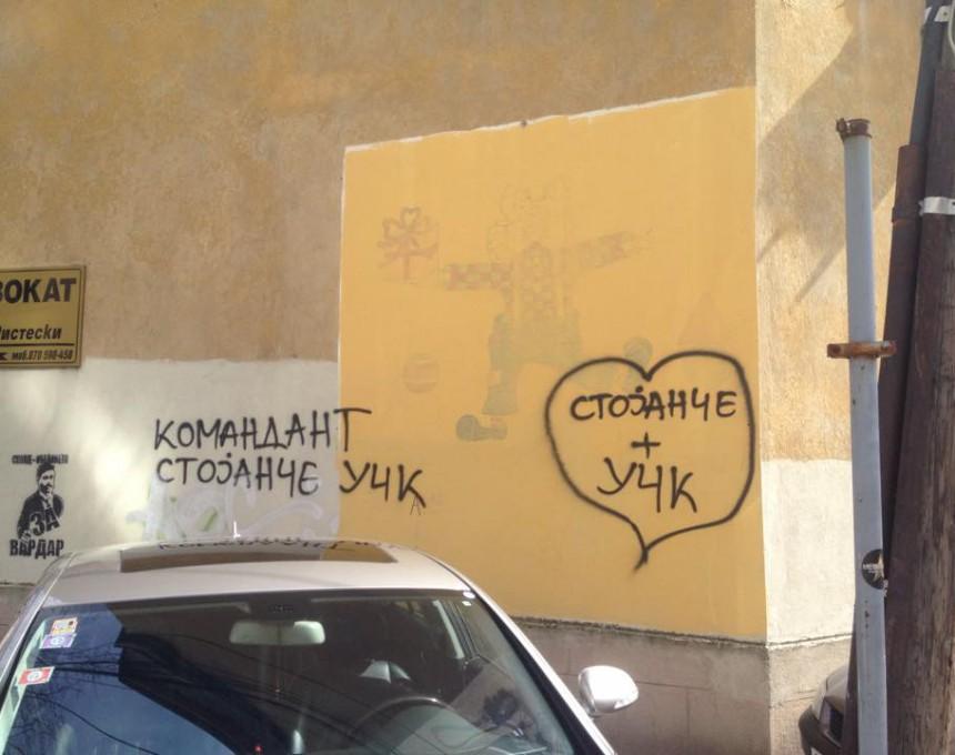 grafiti stojance