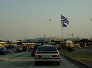 граничен премин