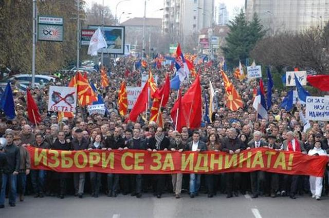 Image result for Protest in Skopje