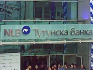 НЛБ Тутунска банка