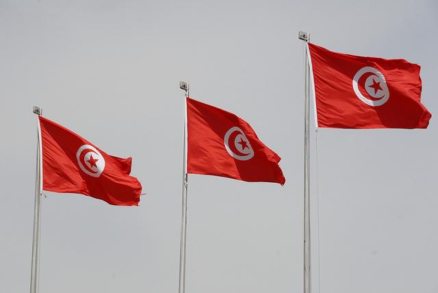 Тунис знаме