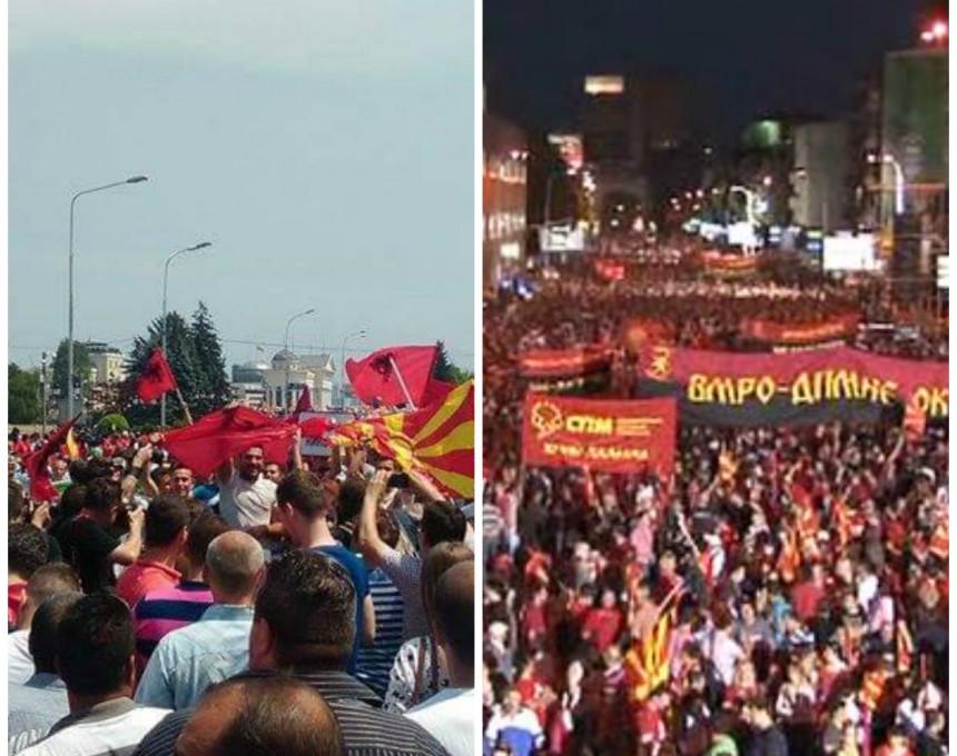 ВМРО-СДСМ-протести