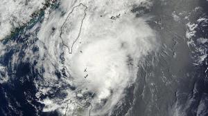 Јапонија тајфун