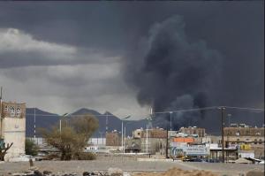 Јемен напади
