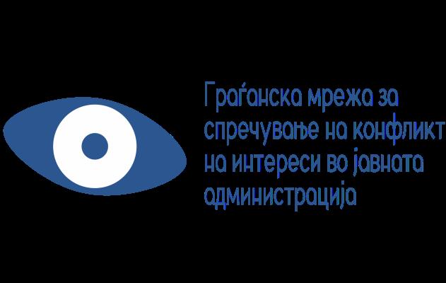 logo_mreza_mk