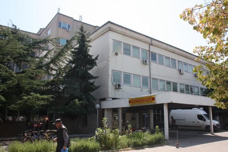prilepska bolnica
