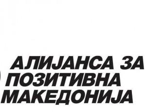Алијанса за позитивна Македонија