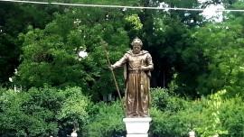 цар Самоил Софија