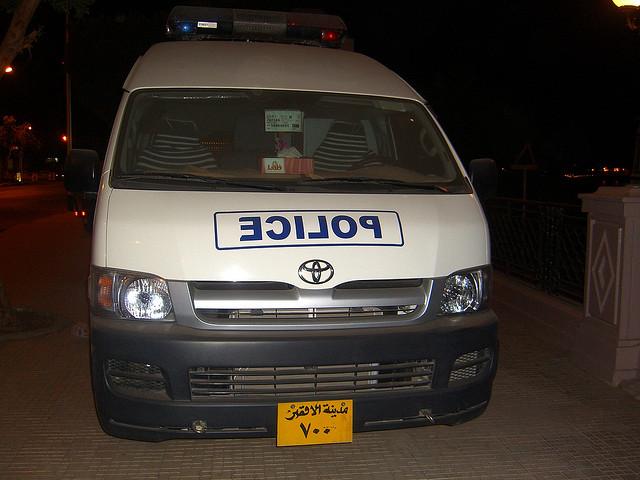 Египет полиција