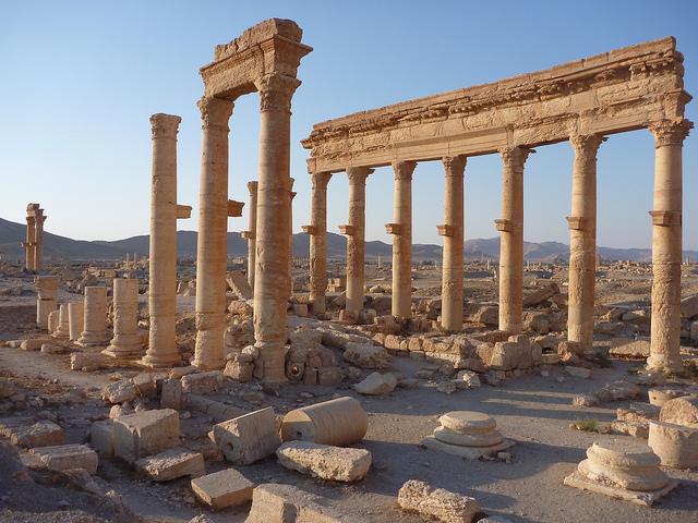 Палмира, Palmira