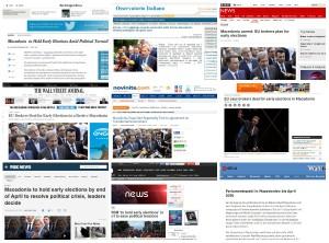 медиуми