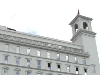 нова зграда на ВМРО-ДПМНЕ