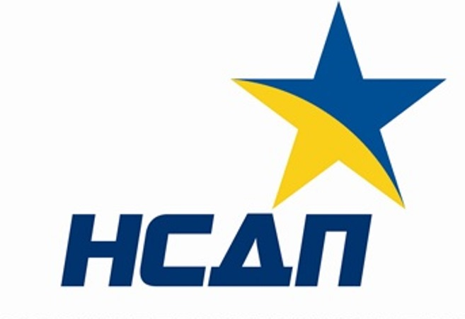 nsdp-logo