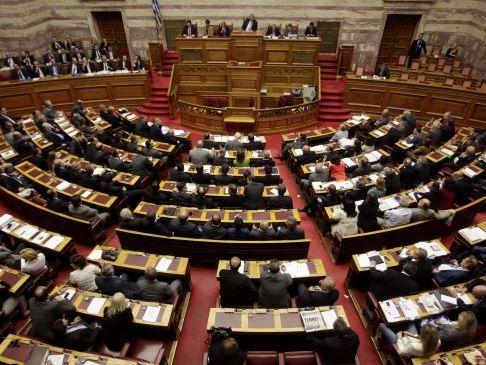 парламент во грција
