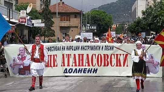pece_atanasoski_festival_dolneni