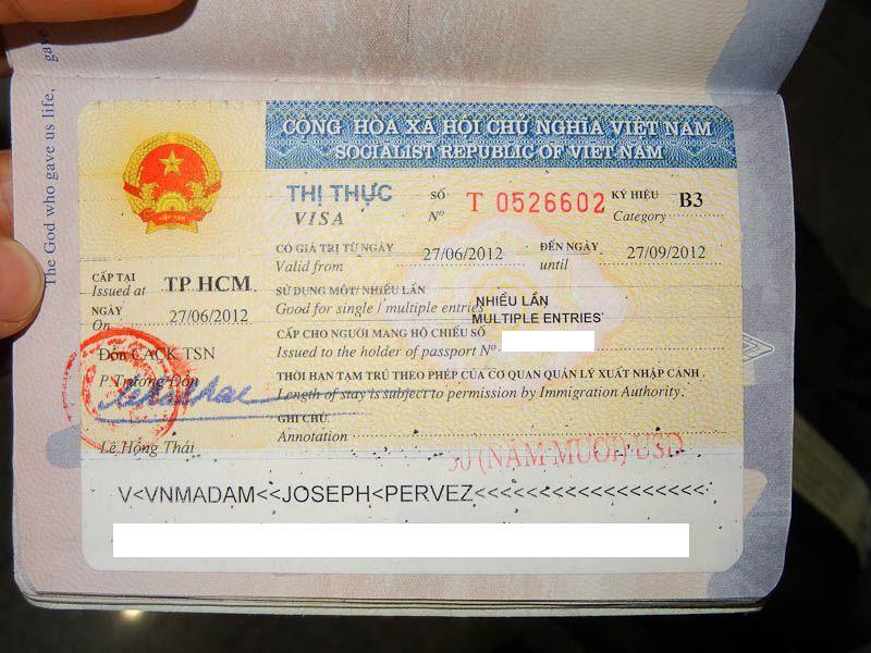 Виетнам виза