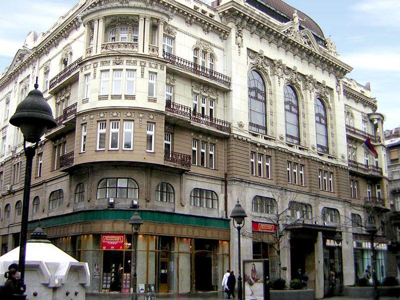 САНУ-Белград
