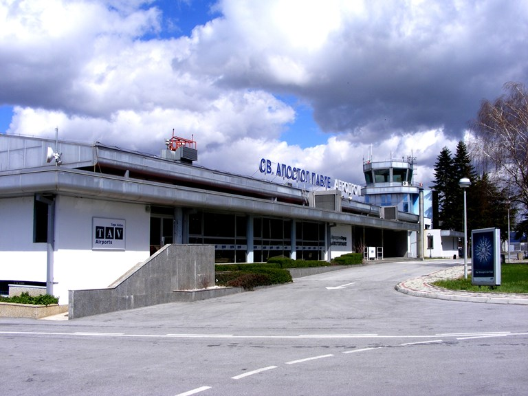 Aerodrom Sv.Apostol Pavle
