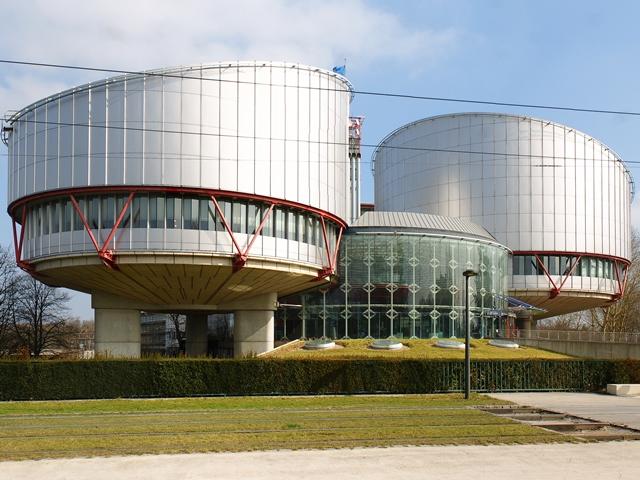 Европски суд за човекови права