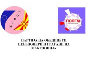 Партија на обединети пензионери, POPGM