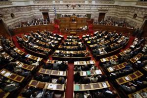 grcki parlament