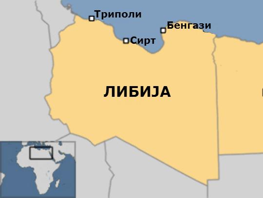 Либија мапа (преведена) Libija mapa