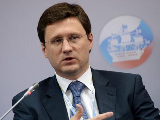 Александар Новак