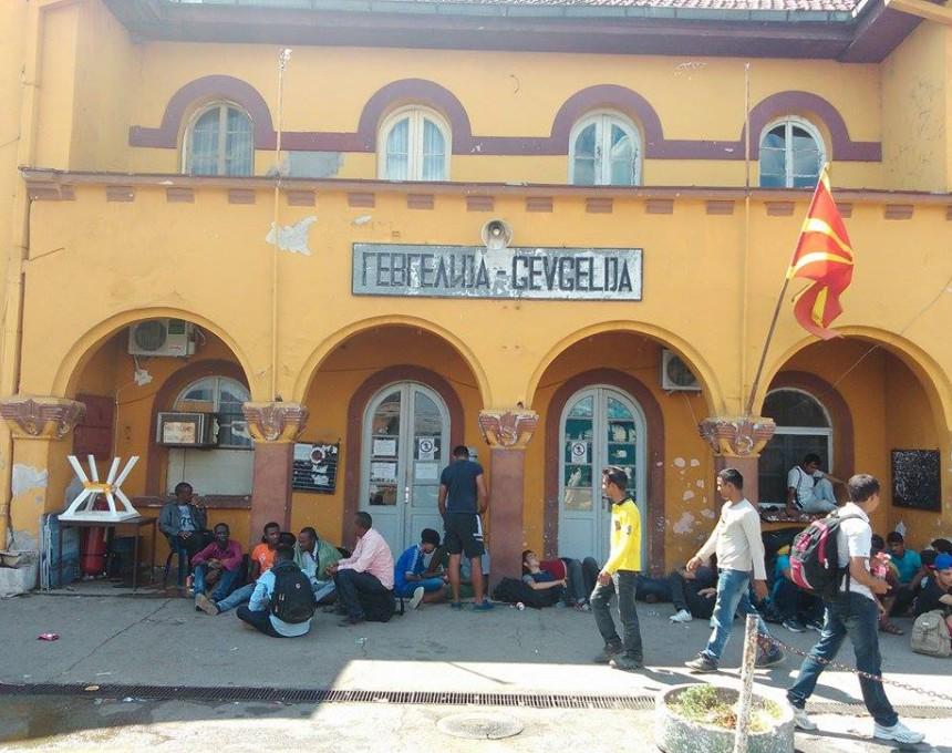 Мигранти во Гевгелија