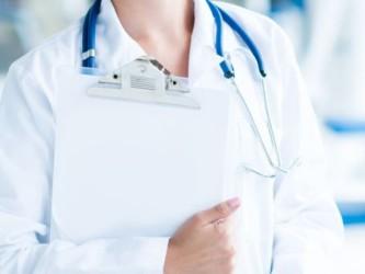 Doktor доктор лекар lekar