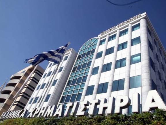 Атина Грција Берза