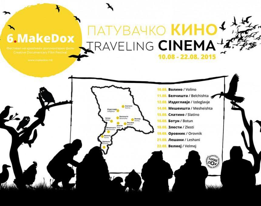 Patuvacko kino 2015 Mapa01